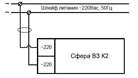 """Схема подключения светового взрывозащищенного табло """"Выход"""" Сфера ВЗ 220V AC"""