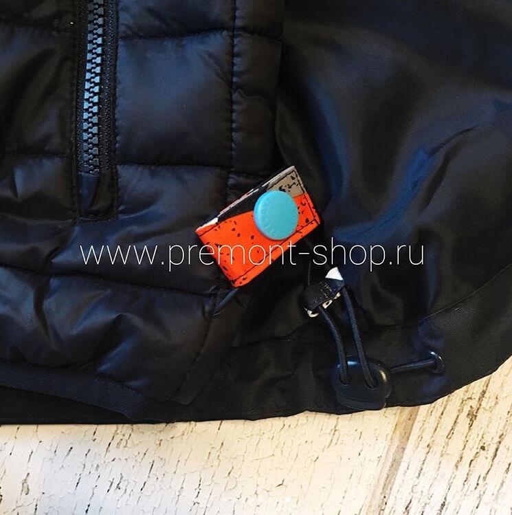 Куртка Premont для мальчиков 3 в 1 Premont Краски Сент-Джонс S18264