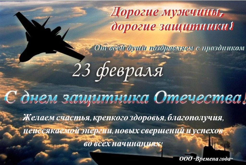Времена_года_с_ДЗО.jpg