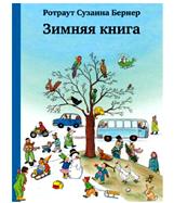 книга11.png