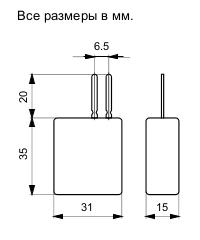 Размеры терминатора шины Siemens RXZ02.1