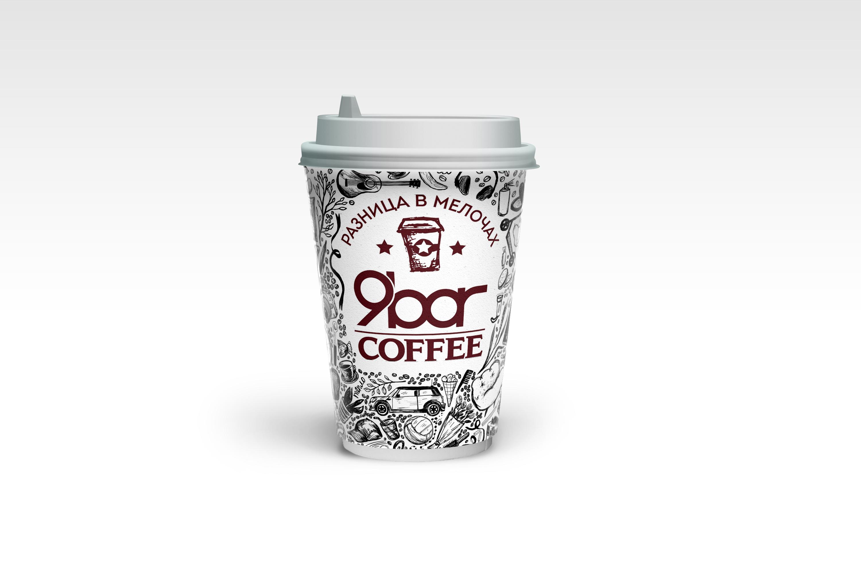 Кофейня 9бар