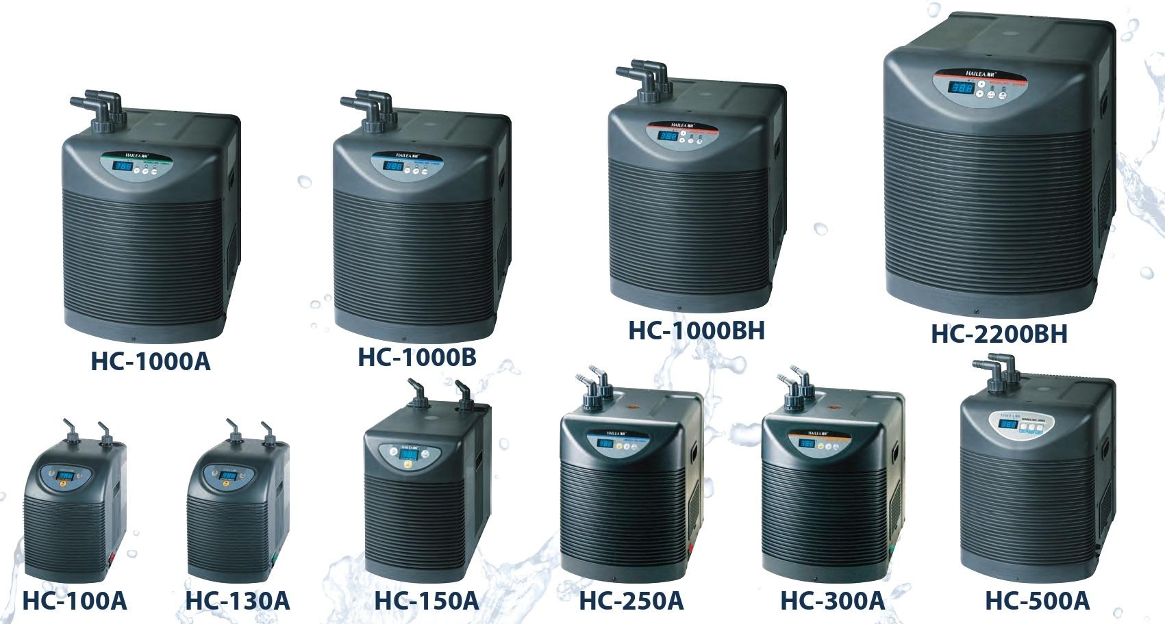 Hailea HC холодильник для аквариума