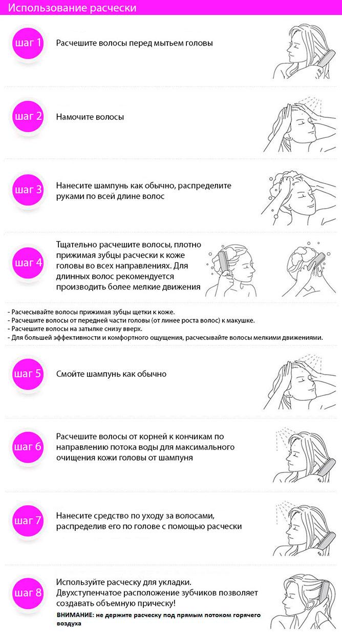 Расческа_для_укладки_и_мытья_волос_и_для_мягкого_массажа_кожи_головы_маджестик.jpg
