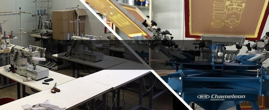 Собственное производство одежды