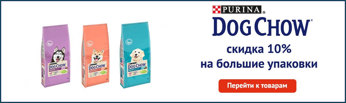 Dog Chow -10