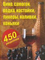 450 сокол