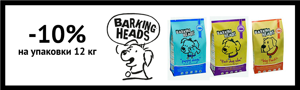 Barking Heads -10