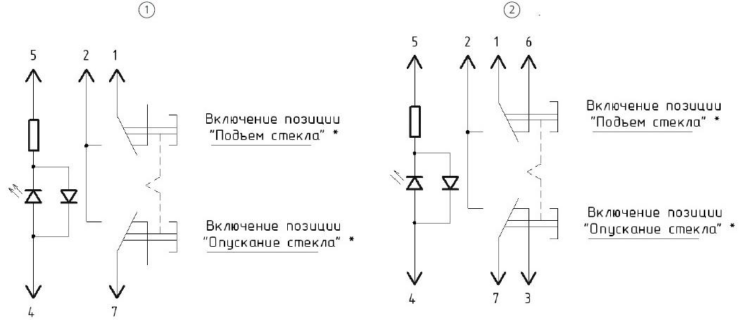 Электрическая схема подключения переключателя стеклоподъемника АВАР 921.3709