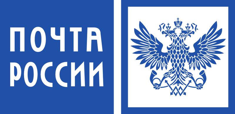 pochta-russia