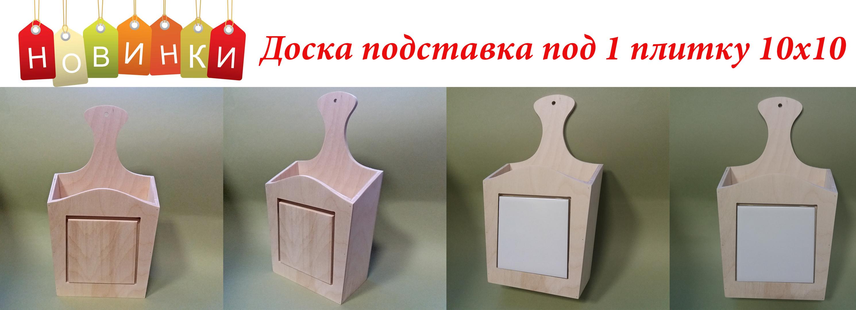 Слайдер Блок 6