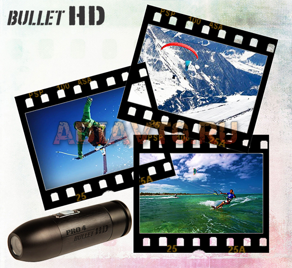 Ridian BulletHD Pro4