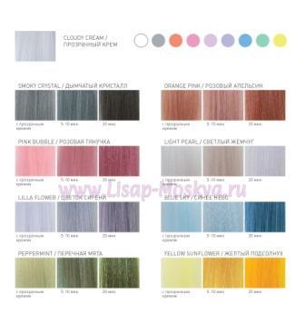 палитра Lisaplex Pastel Color