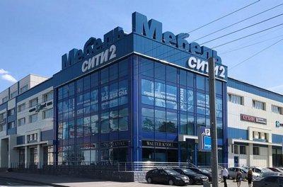 Мебель Сити 2 на Кантемировской