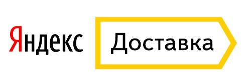 Yandex-dostavka-logo