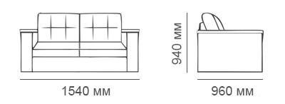 Габаритные размеры прямого дивана Карелия-Люкс