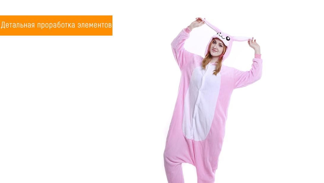 Кигуруми розовый кролик