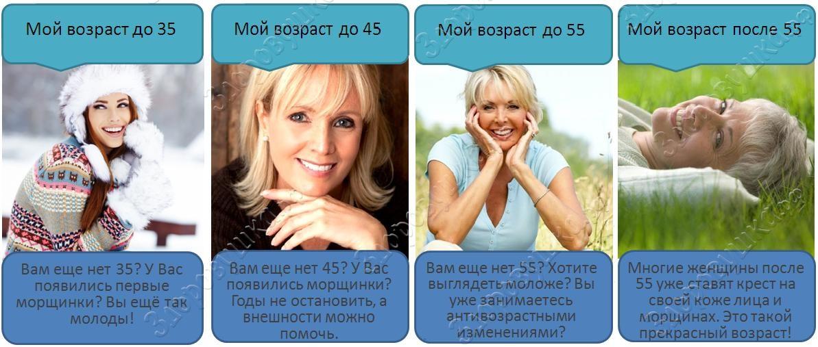 applikator-oftalmologicheskiy-magnitoelastichnyy-maska-molodosti-zdorovushka-5.jpg