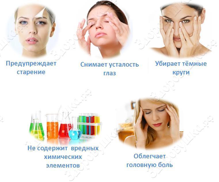 applikator-oftalmologicheskiy-magnitoelastichnyy-maska-molodosti-zdorovushka-7.JPG