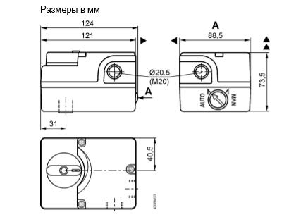 Размеры привода клапанам электромоторного Siemens SQK34.00