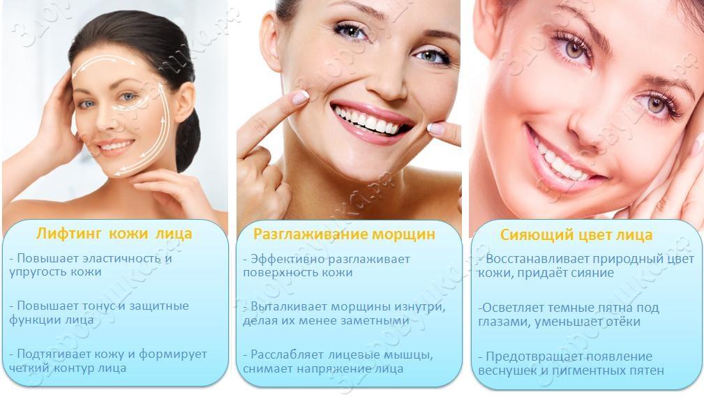 applikator-oftalmologicheskiy-magnitoelastichnyy-maska-molodosti-zdorovushka-6.jpg