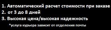 УЬЫ_4.jpg