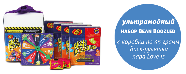 nabor-bean-boozled-challenge-4-sht-po-45-gr-disk-dlya-igry-bonus-chto-v-nabore.jpg