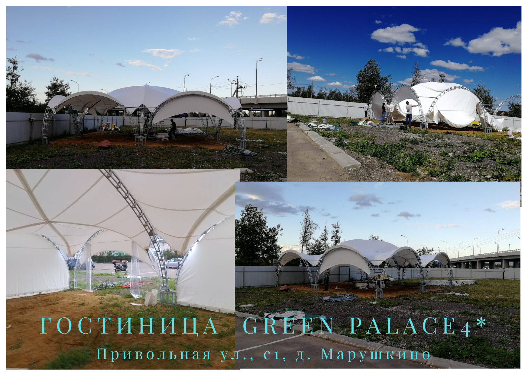 Проект FirstTent гостиница Green Palace 4*