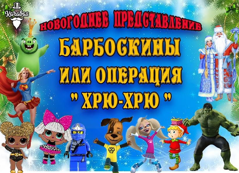 елочка_в_садик_Алматы.jpg