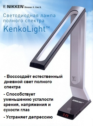 лампа.jpg