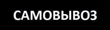 САМОВ.jpg