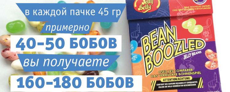 nabor-bean-boozled-challenge-4-sht-po-45-gr-disk-dlya-igry-bonus-kol.jpg