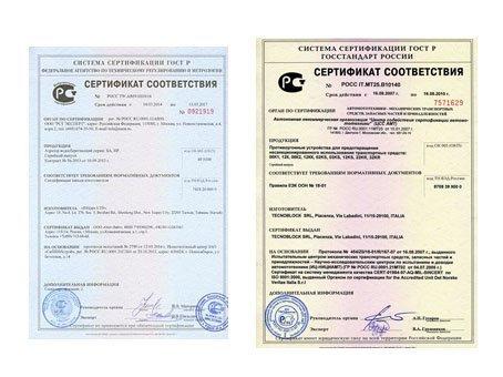 sertif-bm.jpg