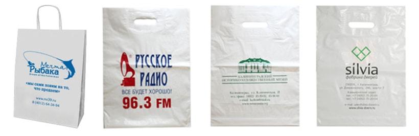 Печать на бумажных и полиэтиленовых пакетах