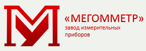 УМАНСКИЙ ЗАВОД «МЕГОММЕТР»