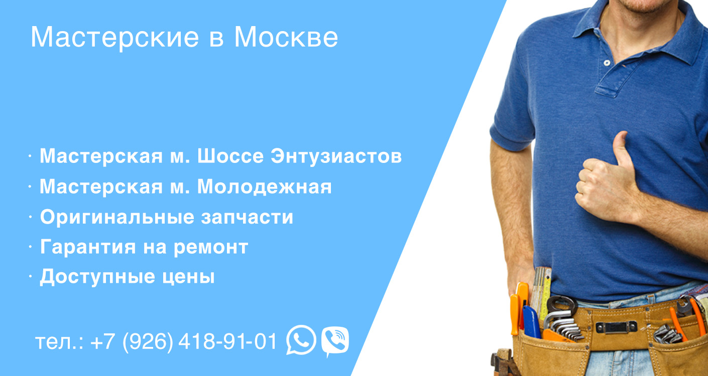 Мастерская в Мск