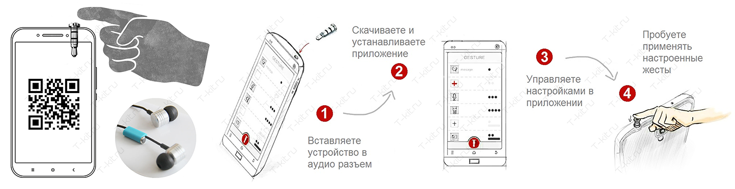 T-kit.ru_Original_Xiaomi_Mi-Key.png