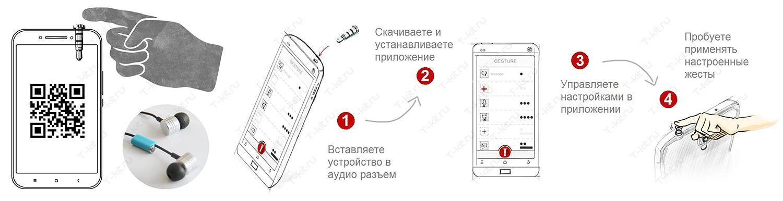 T-kit.ru_Original_Xiaomi_Mi-Key.png