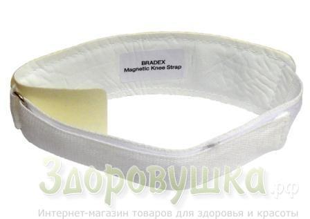 magnitnyy-nakolennik-bradeks-bradex.JPG