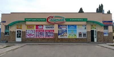 tk-shidnyi_prev.jpg