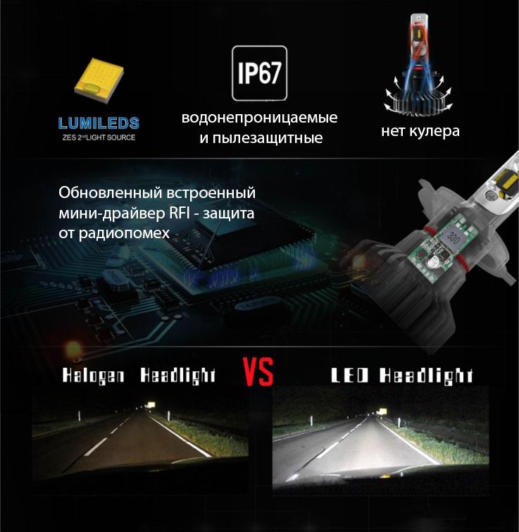 LPR2.jpg