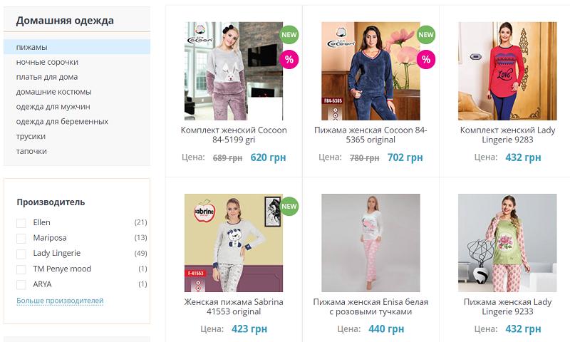 Товарный ассортимент в интернет-магазине пижам