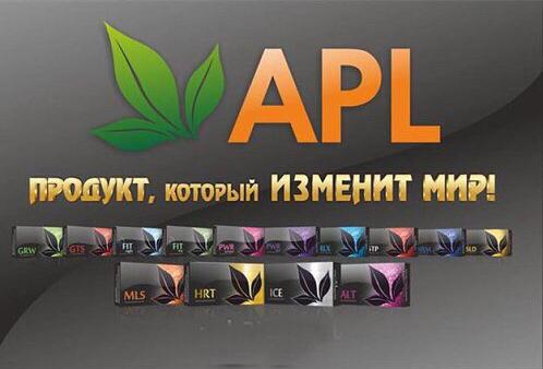 APL1.jpg