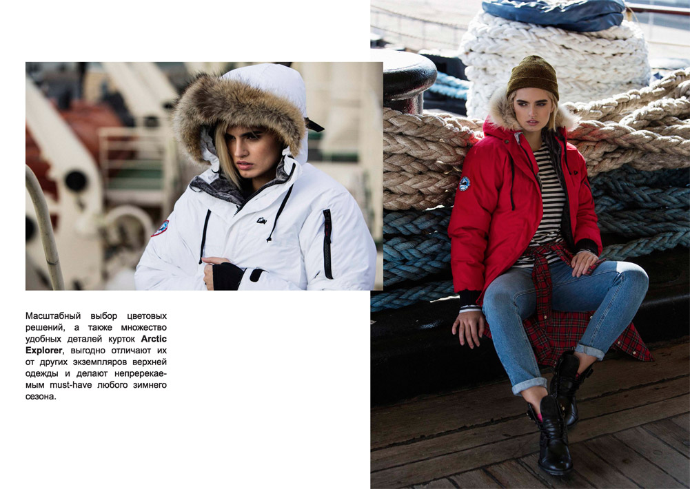 arctic_lookbook2_Page_06.jpg