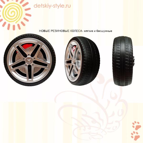 электромобиль гелендваген dmd g55 amg, купить, цена, детский автомобиль, онлайн, лицензия, оригинал, отзывы, электромобиль джип dmd g55, barty, заказать, заказ, доставка по россии, официальный дилер