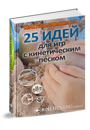 image_25games1.jpg