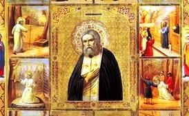 Икона Серафим Саровский в житиях