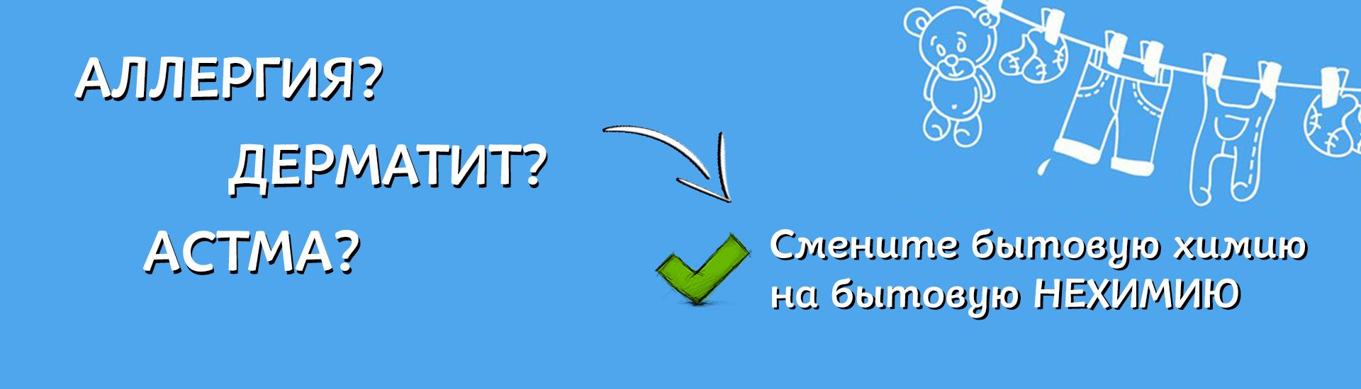 син1.jpg
