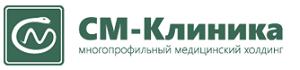Многопрофильный_медицинский_холдинг_СМ-КЛИНИКА_.png