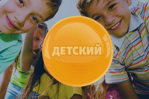 tricolor-detskiy.png